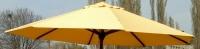 Матерчатый круглый жёлтый купол без воланов Ø 3м, для зонтов Де Люкс